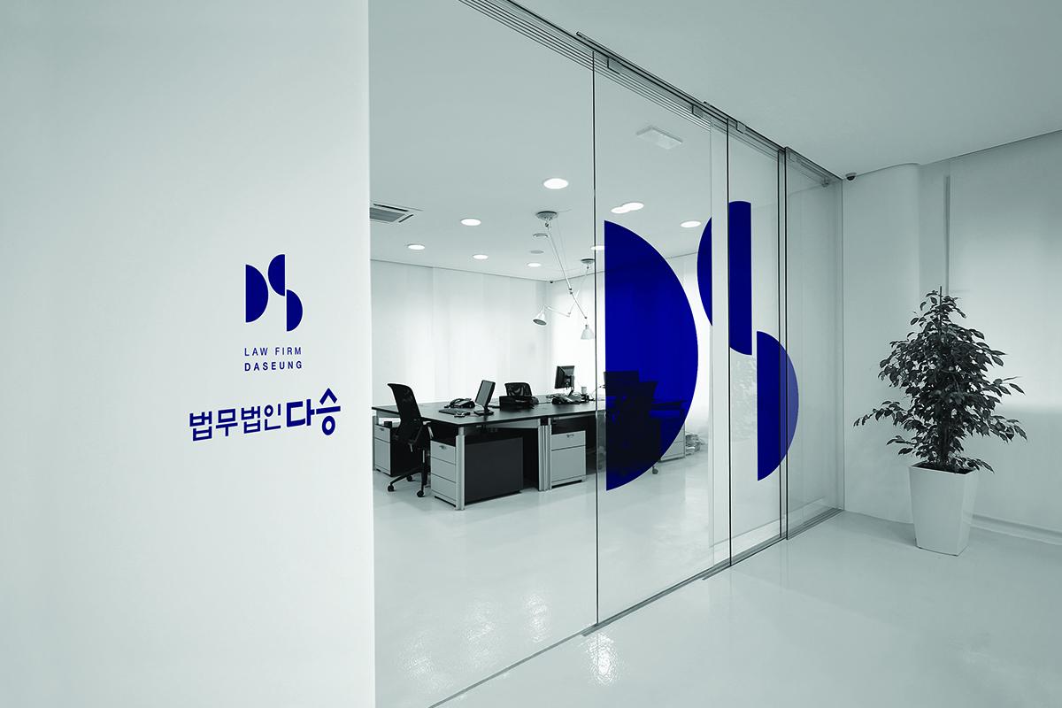 다승_office